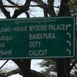How to reach Mysore Palace