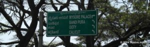 How to reach Mysore Palace