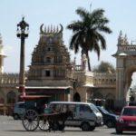 Balarama Jayarama Gateway