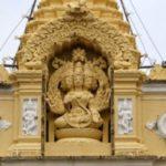 Gayatri Temple