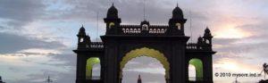 Jayamarthanda Gate