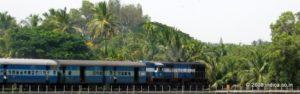 Chamundi Express