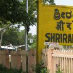 Srirangapatna Railway Station