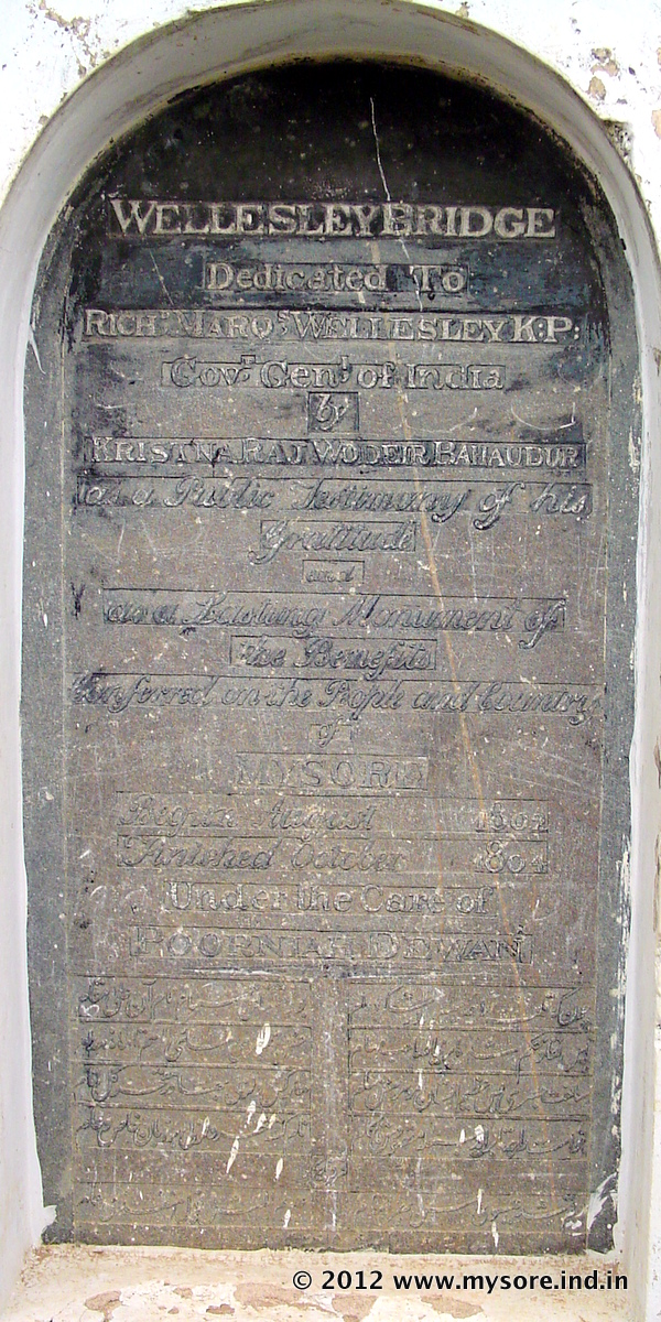 Wellesley Bridge Inscription